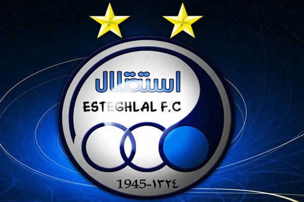 لوگو باشگاه استقلال