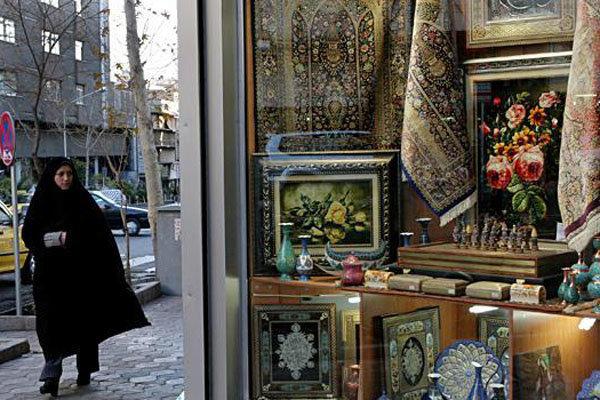 ساختمانی در میدان ولیعصر به معاونت صنایعدستی تهران تعلق میگیرد