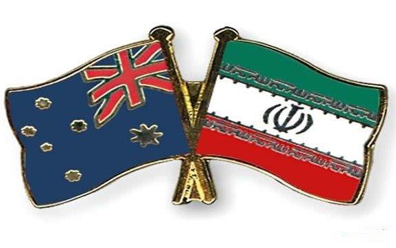 Australia hails 'dawn of new age' in Iran ties
