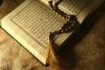 محصولات جدید قرآنی در حاشیه مسابقات بینالمللی قرآنرونمایی شد