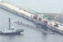 US N-powered submarine arrives in Busan port