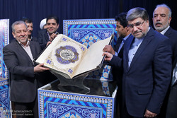 Opening ceremony of Intl. Holy Quran Exhibition