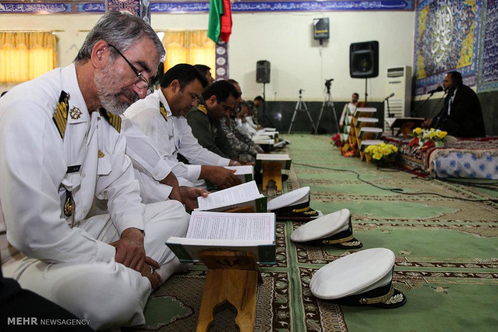 محفل انس با قرآن در بندر جاسک