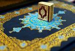 از قرآن پیروی کنید