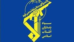 IRGC reveals details of arrest of an Iranian-British spy-citizen