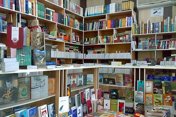 پیشگامی کتابفروشیهای شهرستان در طرح «تابستانه کتاب»