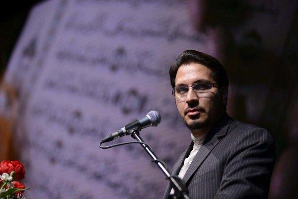 جامعه،قرآن،قرآني