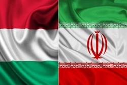 پرچم ایران و مجارستان