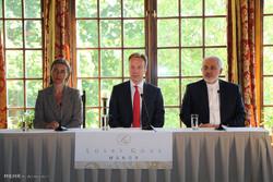 اوسلو فورم کا اجلاس