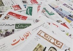 جدیدترین جدول رتبهبندی آگهیهای دولتی روزنامههای کشور منتشر شد