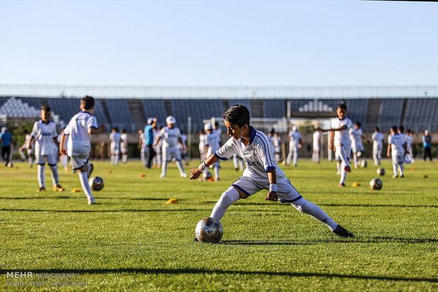 Arak junior football academy