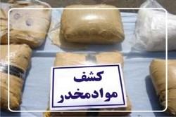 کشف بیش از ۵۹ کیلو انواع مواد مخدر در زنجان