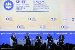 بیستمین اجلاس اقتصادی نشست سن پترزبورگ