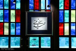 نمایشگاه خوشنویسی در سایه سار قرآن