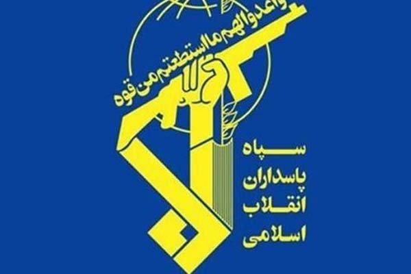 آرم سپاه