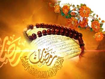 رمضان المبارک کےاٹھارہویں دن کی دعا