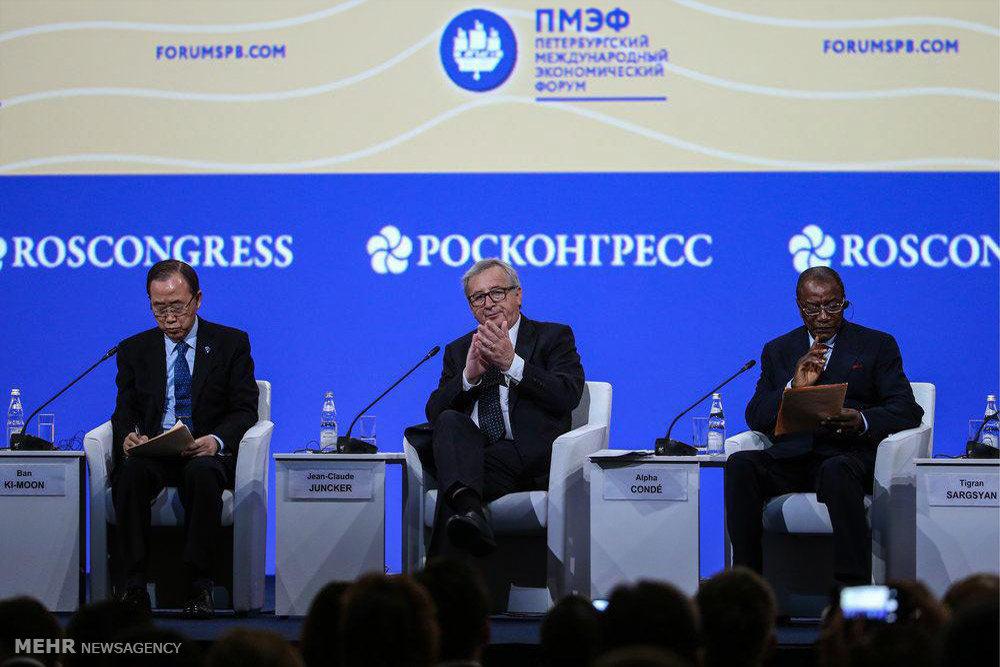بیستمین اجلاس بین المللی اقتصادی «سن پترزبورگ»