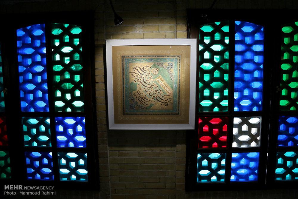 نمایشگاه خوشنویسی سایه سار قرآن