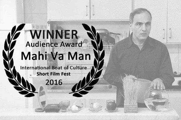 'Fish and I' wins 52nd award at NCFF