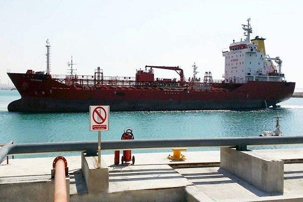 پارس جنوبی پایانههای نفتی نفتکش