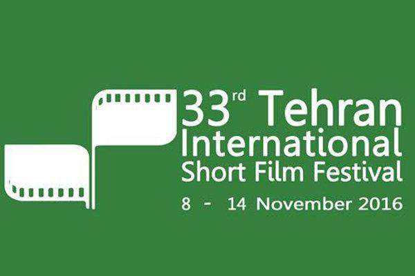 Tehran Intl. Short Film Fest finishes receiving works
