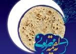 کمپینی برای افطاری «یه لقمه مهربونی»