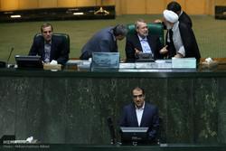 الاجتماع العلني لمجلس الشورى الاسلامي