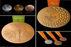 مدال های المپیک ریو - مدال المپیک ریو