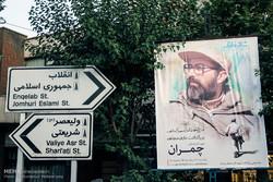 خاطرهای از شهید چمران درباره تحریم ایران توسط آمریکا