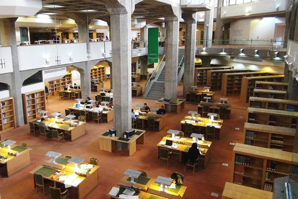 کتابخانه ملی در انتظار رئیس جدید/ کتاب ارزان شد