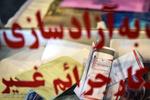 آزادی ۱۶ زندانی در آستانه نوروز