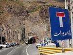 جاده هراز مسدود شد/ محور شهمیرزاد کیاسر بسته است