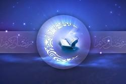رمضان المبارک کےبیسویں دن کی دعا