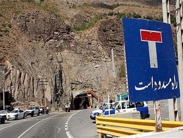 جاده هراز مسدود شد/ زمان بازگشایی؛ پس فردا سه شنبه ۱۱ خرداد