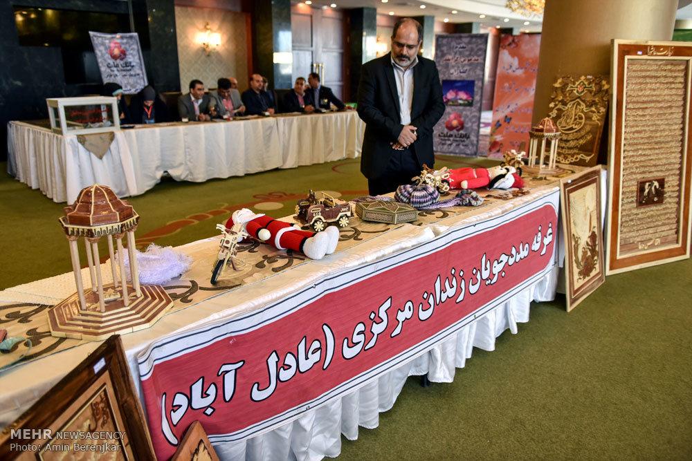 جشن گلریزان آزادی زندانیان غیرعمد در شیراز