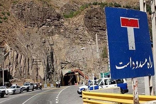 جاده های هراز و چالوس و آزادراه تهران-شمال همچنان مسدودند