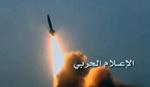 یمنی فورسز کا جیزان پر بیلسٹک میزائل سے حملہ