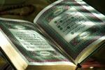 این قرآن به مستقیمترین راهها هدایت میکند