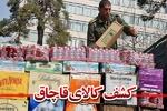 افزایش معنیدار کشفیات قاچاق/ تبدیل آذربایجان شرقی به ورودی کالا
