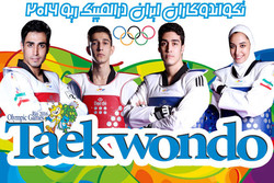 Iranian taekwondo fighters eye gold in Rio
