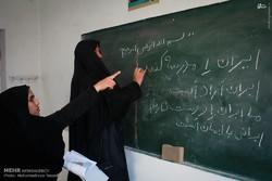 بیسوادی در استان بوشهر ریشهکن میشود/افراد زیر ۵۰ سال در اولویت