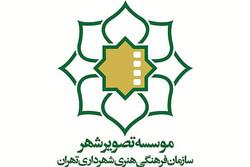 مدیر موسسه تصویر شهر تغییر کرد/ استعفای علی احمدی پذیرفته شد