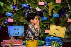 جشن برآورده شدن ۳۰۰ آرزو در گرگان