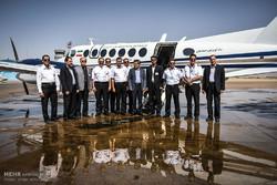 ورود مدرن ترین هواپیمای فلایت چک ایران در شیراز
