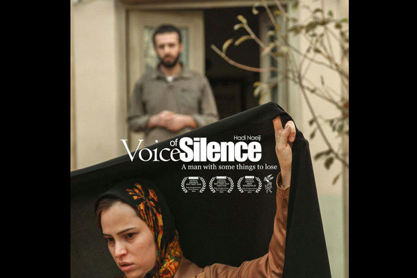 'Voice of Silence' wins Best Feature at Australian filmfest.