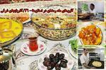غذاهای اصیل پای ثابت سفره افطار آذریها؛ از «اِیران آشی» تا «قِیقاناق»