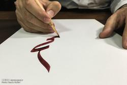 کتابت قرآن برای سومین بار توسط هنرمند آملی/شاهنامه کتابت می شود