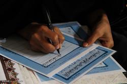 کتابت کل قرآن توسط دانشجویان دانشگاه علوم پزشکی تبریز