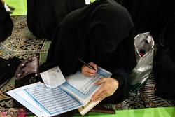 کتابت قرآن با ۳۱۳ کاتب