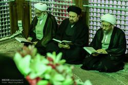 تجدید میثاق مسئولان عالی قضایی با آرمان های امام راحل